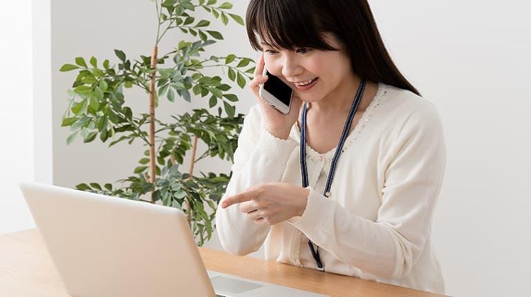 レクリエーション保険の問い合わせ方法