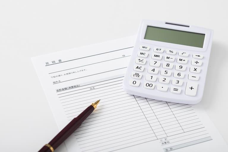 レクリエーション保険の見積もり問い合わせ手順