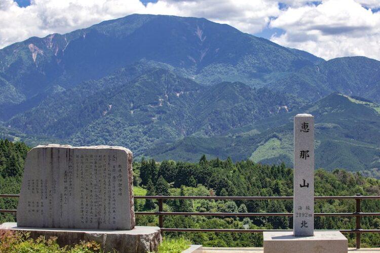 初心者でも登れる!日本百名山の一つ「恵那山」のおすすめ登山ルート紹介