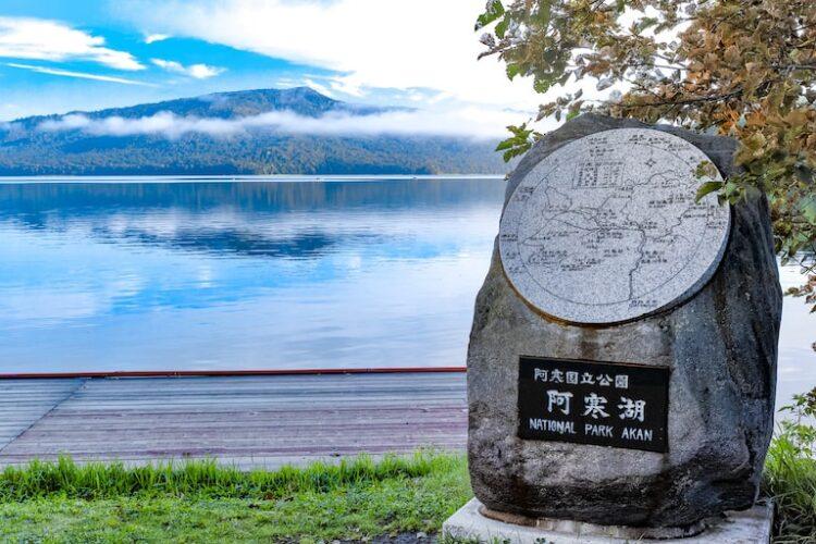 【阿寒湖畔コース】壮大な景観を満喫できる初心者・中級者向けのルート